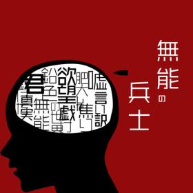 website_cover